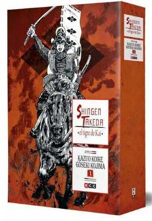 SHINGEN TAKEDA: EL TIGRE DE KAI #01