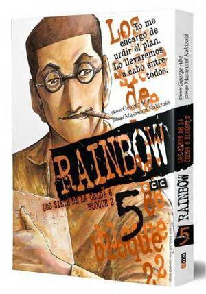 RAINBOW LOS SIETE DE LA CELDA 6 BLOQUE 2 #05