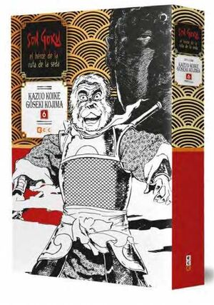 SON GOKU: EL HEROE DE LA RUTA DE LA SEDA #06