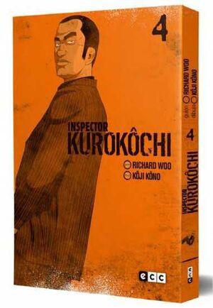 INSPECTOR KUROKOCHI #04
