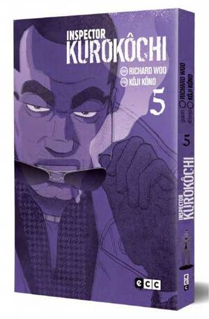 INSPECTOR KUROKOCHI #05
