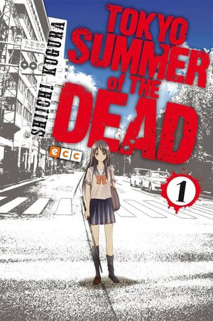 TOKYO SUMMER OF THE DEAD #01