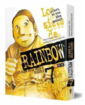 RAINBOW LOS SIETE DE LA CELDA 6 BLOQUE 2 #07