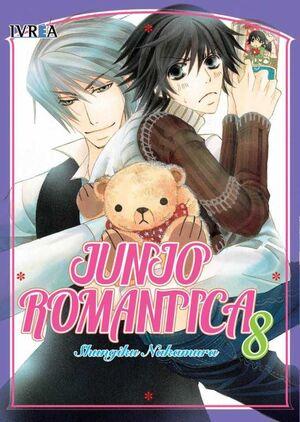 JUNJO ROMANTICA #08