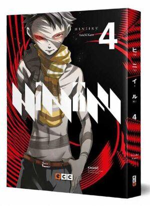 HINIIRU #04