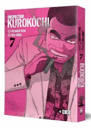 INSPECTOR KUROKOCHI #07