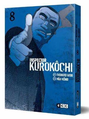 INSPECTOR KUROKOCHI #08