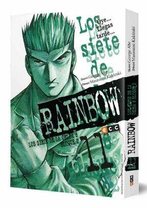 RAINBOW LOS SIETE DE LA CELDA 6 BLOQUE 2 #11