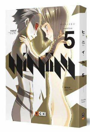 HINIIRU #05