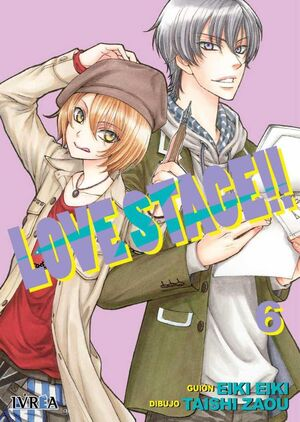 LOVE STAGE #06