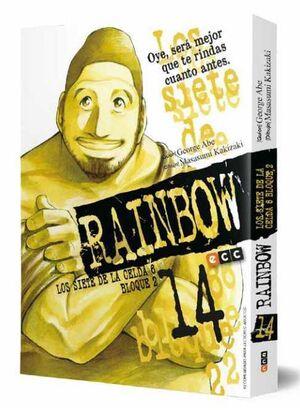 RAINBOW LOS SIETE DE LA CELDA 6 BLOQUE 2 #14