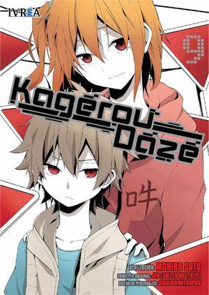 KAGEROU DAZE #09