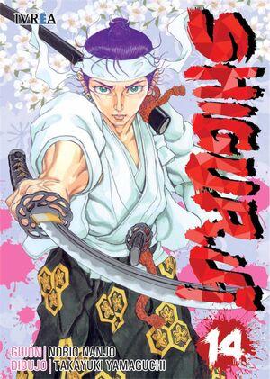SHIGURUI #14 (NUEVA EDICION)