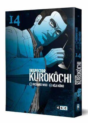 INSPECTOR KUROKOCHI #14