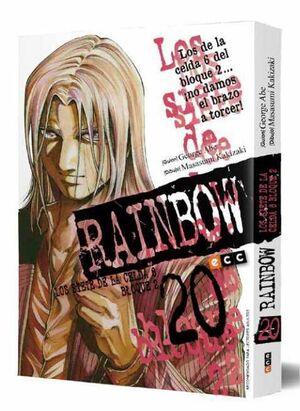RAINBOW LOS SIETE DE LA CELDA 6 BLOQUE 2 #20