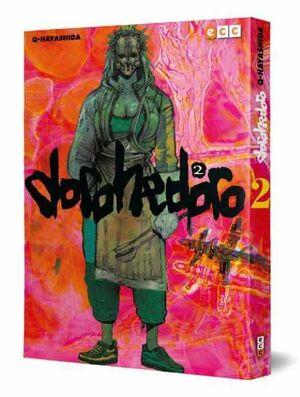 DOROHEDORO #02