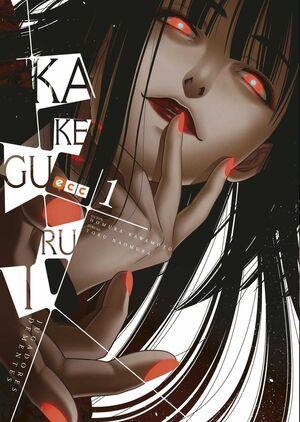 KAKEGURUI #01