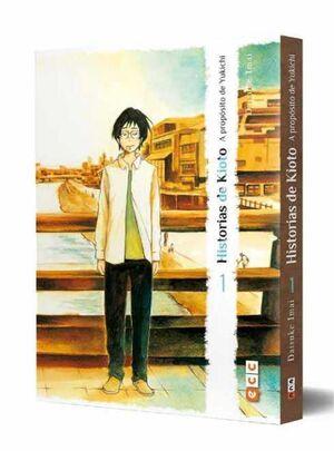 HISTORIAS DE KIOTO: A PROPOSITO DE YUKICHI #01