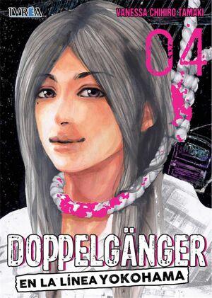 DOPPELGANGER #04 EN LA LINEA DE YOKOHAMA