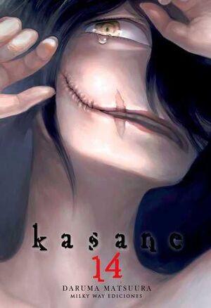 KASANE #14