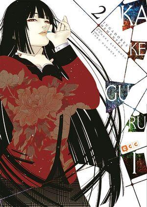 KAKEGURUI #02