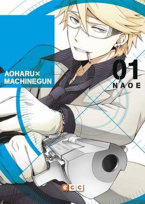 AOHARU X MACHINEGUN #01