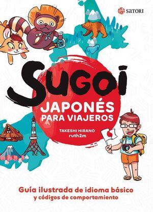 SUGOI JAPONES PARA VIAJEROS