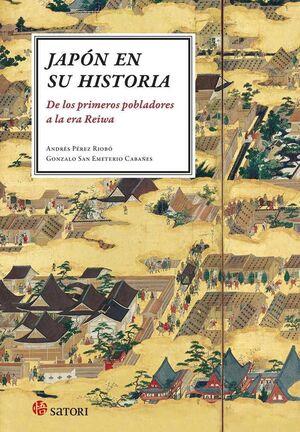 JAPON EN SU HISTORIA. DE LOS PRIMEROS POBLADORES A LA ERA REIWA