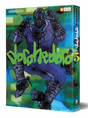 DOROHEDORO #05