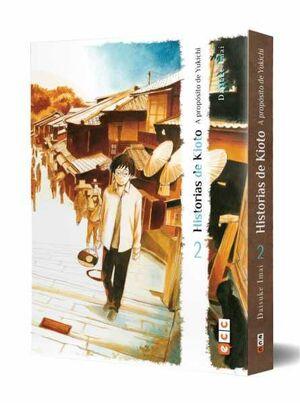 HISTORIAS DE KIOTO: A PROPOSITO DE YUKICHI #02