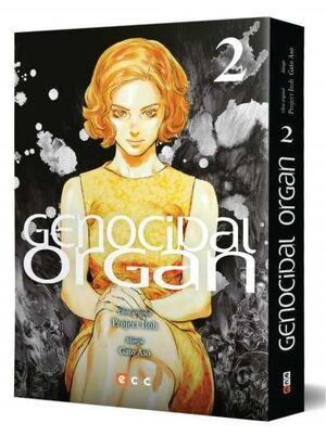 GENOCIDAL ORGAN #02