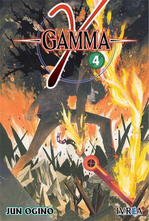 GAMMA #04