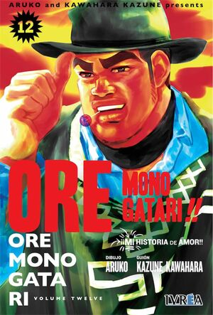 ORE MONOGATARI!! MI HISTORIA DE AMOR #12