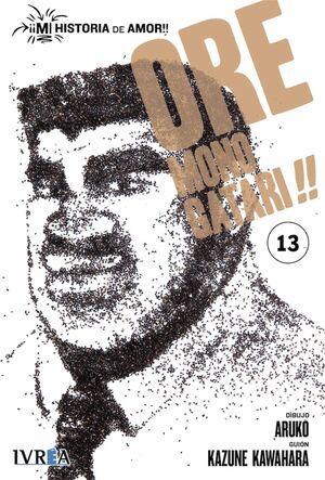 ORE MONOGATARI!! MI HISTORIA DE AMOR #13