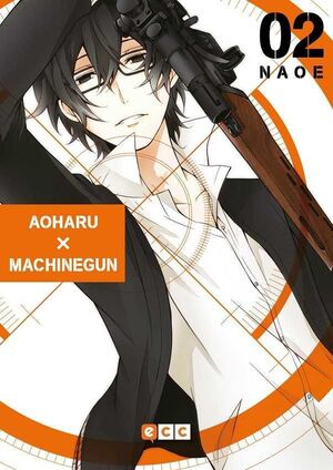 AOHARU X MACHINEGUN #02