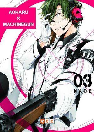 AOHARU X MACHINEGUN #03