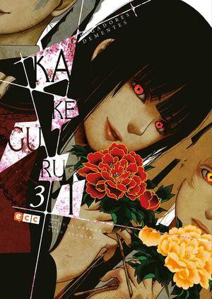 KAKEGURUI #03