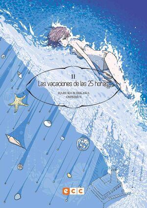 HARUKO ICHIKAWA OMNIBUS #02: LAS VACACIONES DE LAS 25 HORAS