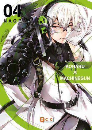 AOHARU X MACHINEGUN #04