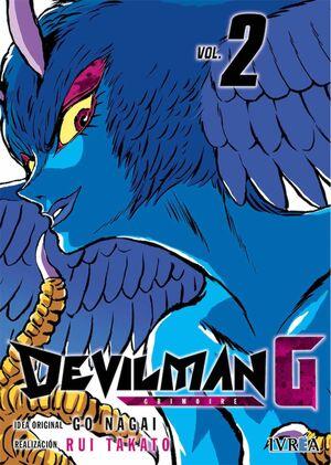 DEVILMAN G #02
