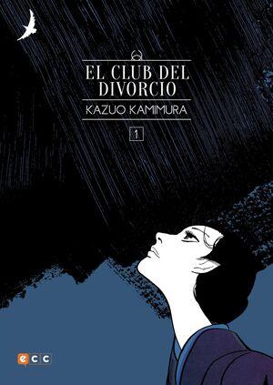 EL CLUB DEL DIVORCIO #01 (NUEVA EDICION)
