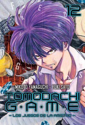 TOMODACHI GAME #12