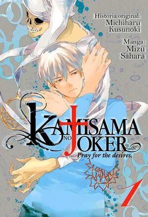 KAMISAMA NO JOKER #01
