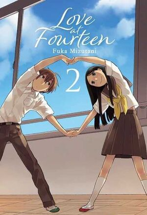 LOVE AT FOURTEEN #02