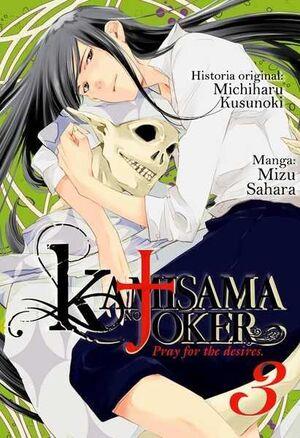 KAMISAMA NO JOKER #03