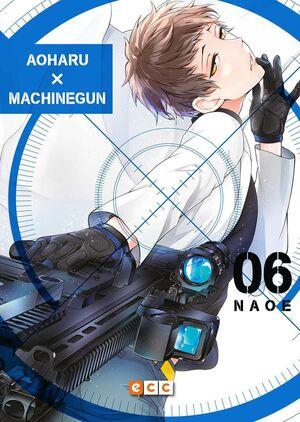 AOHARU X MACHINEGUN #06