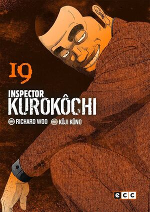 INSPECTOR KUROKOCHI #19