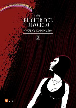 EL CLUB DEL DIVORCIO #02 (NUEVA EDICION)
