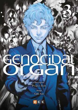 GENOCIDAL ORGAN #03