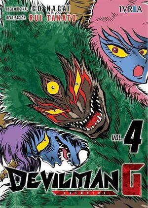 DEVILMAN G #04